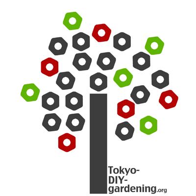 tokyo-diy-gardening-logo