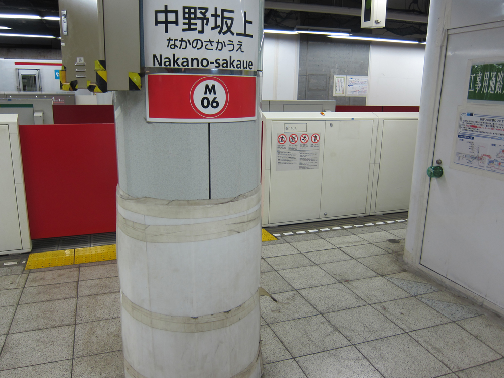 Station Safety in Tape